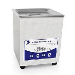Ультразвуковая ванна 2 л для очистки Skymen JP-010 (мойка, стерилизатор, очиститель)