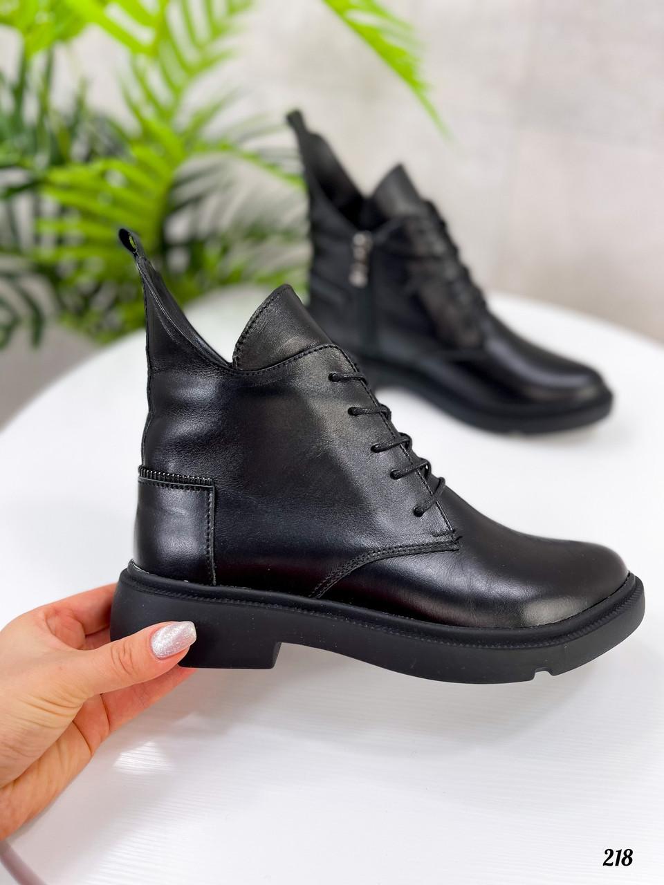 Жіночі короткі чоботи натуральна шкіра