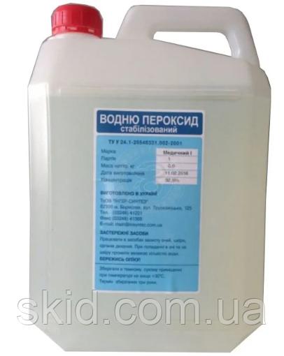 Перекис водню (пергідроль) 32,5% 5.0 л