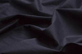 Сатин-твил Черный