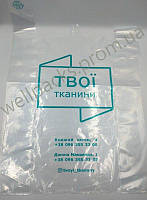 Производство пакетов майка с логотипом 1-4 цвета ПВД