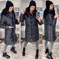 Женское пальто синтепон 300