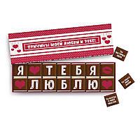 """Набор шоколадный  """"14 Причины Моей Любви К Тебе"""""""