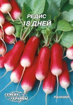 """Семена редиса 18 дней, скороспелый 20 г, """"Семена Украины"""", Украина"""