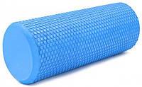 Валик массажный ролик для йоги 60 см