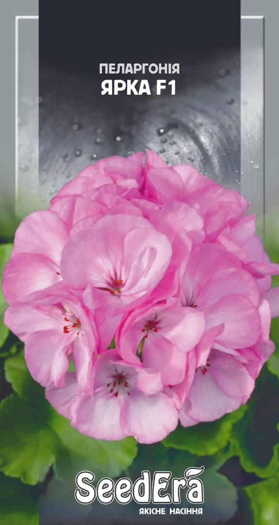 Семена Пеларгония Нежно-розовая Ярка F1 5 шт SeedEra 6147