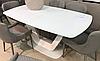 Cтол обеденный Armani Signal 160x90 Белый матовый, фото 2