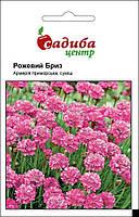 Рожевий бриз насіння армерії (Hem Zaden), фото 1