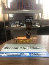Смазка литиевая защитная XADO