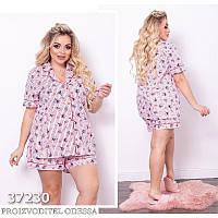 Женский пижамный комплект большие размеры