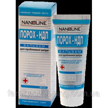 Порох НДП бальзам для проблемної шкіри (нейродерміти, псоріаз, дермодекоз) Nanoline, 20 мл