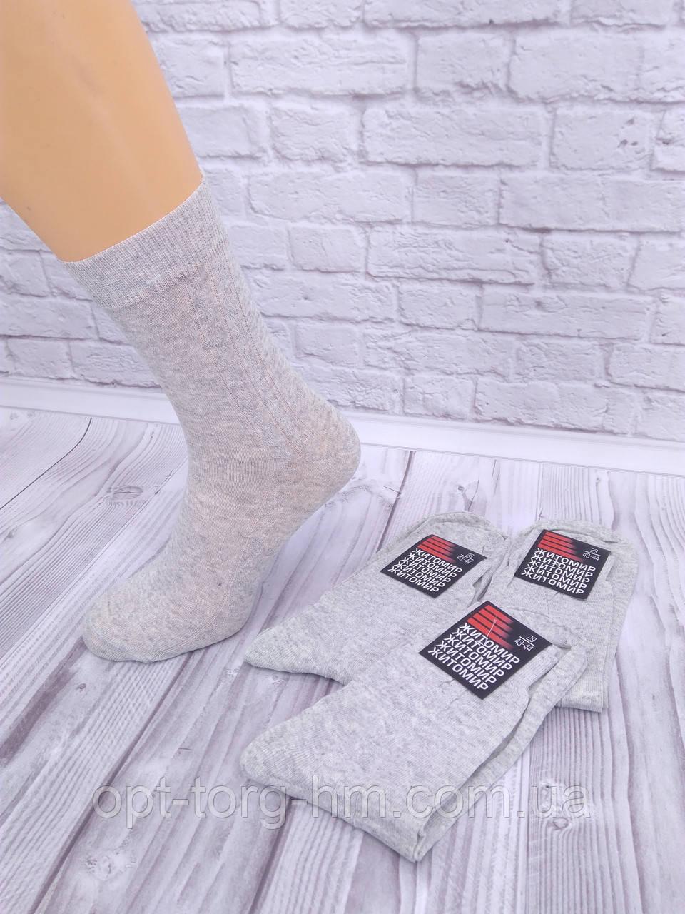 Шкарпетки чоловічі х\б Ліно 25 (39-40обувь)