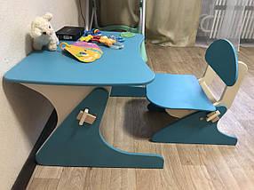 Детский комплект регулируемый стол и стульчик KinderSt-5 (SportBaby TM)