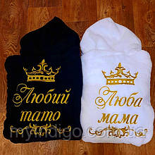 Подарок родителям. Парные махровые халаты