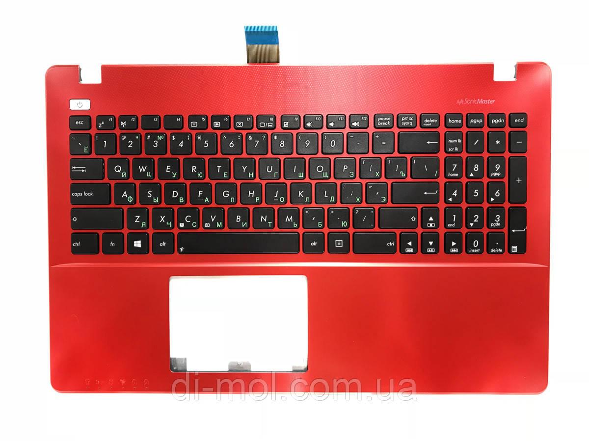 Оригінальна клавіатура для ноутбука Asus X550, K550V, Y582, X552E, A550L, Y581C, F550, R510JK series
