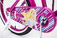 Дитячий фіолетовий велосипед для дівчинки Flora 20 дюймів з кошиком і багажником для ляльки від 10 років, фото 5