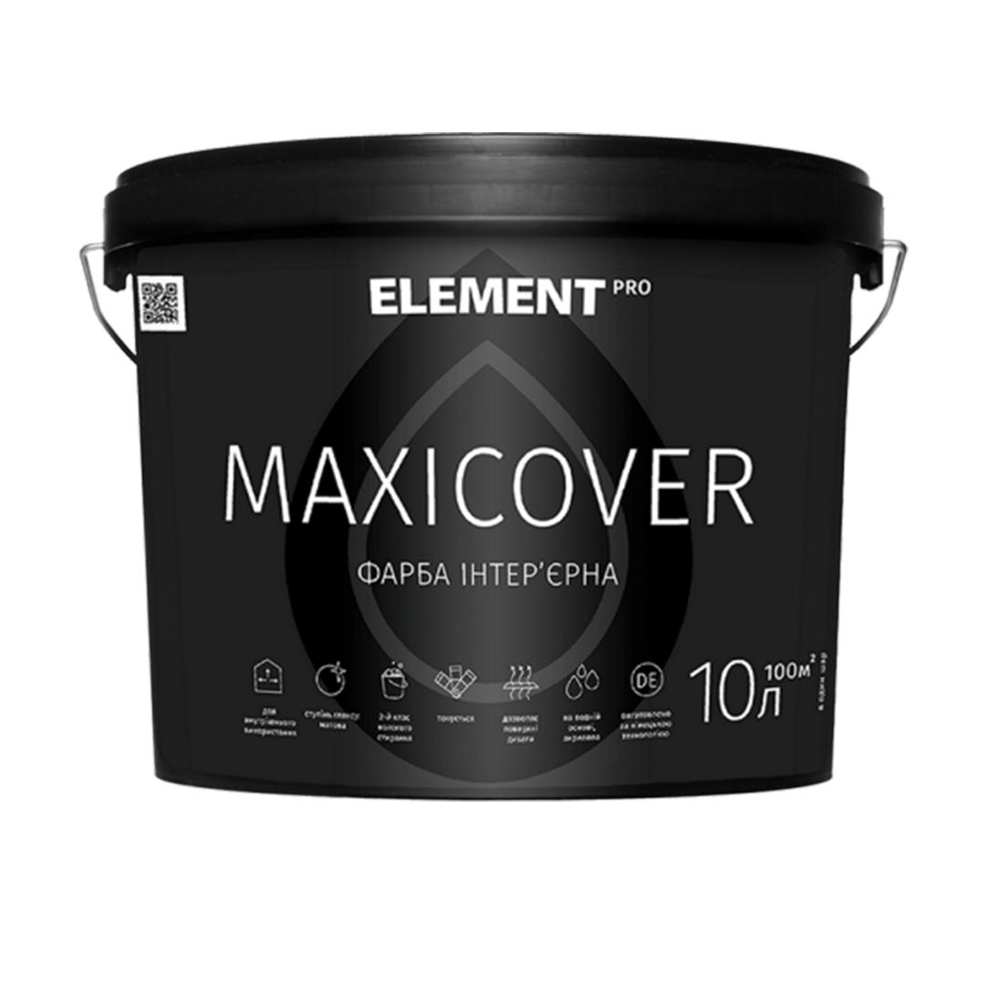 Інтер'єрна латексна фарба Element Pro Maxicover матова 10л