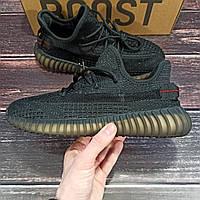 Кроссовки Adidas Yeezy Boost 350 V2 Black черные с серым Адидас Изи Буст мужские