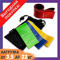 Набор фитнес-резинок 5 шт + мешочек для хранения / Эспандер / Домашний тренажер / Резинки для тренировок дома