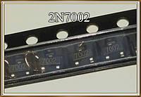 2N7002 транзистор полевой