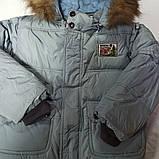 Костюм зимний модный оригинальный тёплый для мальчика. В комплекте куртка и штаны полукомбинезон., фото 2