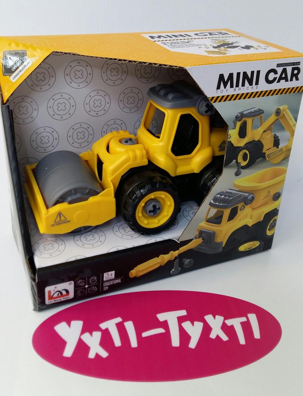 Спецтехника-конструктор, Mini Car, укладчик асфальта LM 9012