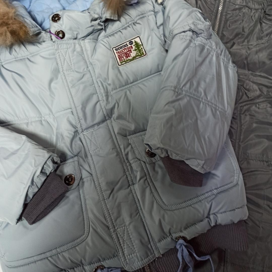 Костюм зимний модный оригинальный тёплый для мальчика. В комплекте куртка и штаны полукомбинезон.