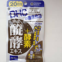 Энзимы из 82-х компонентов. Курс на 20 дней- 60 табл. (DHC, Япония)