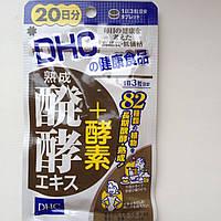 DHC Энзимы из 82-х растений (Япония) 60 таблеток (на 20 дней)