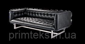 Серия мягкой мебели Меркурий