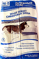 Зігріваючий пояс з собачої шерсті Morteks СПМ1, фото 3