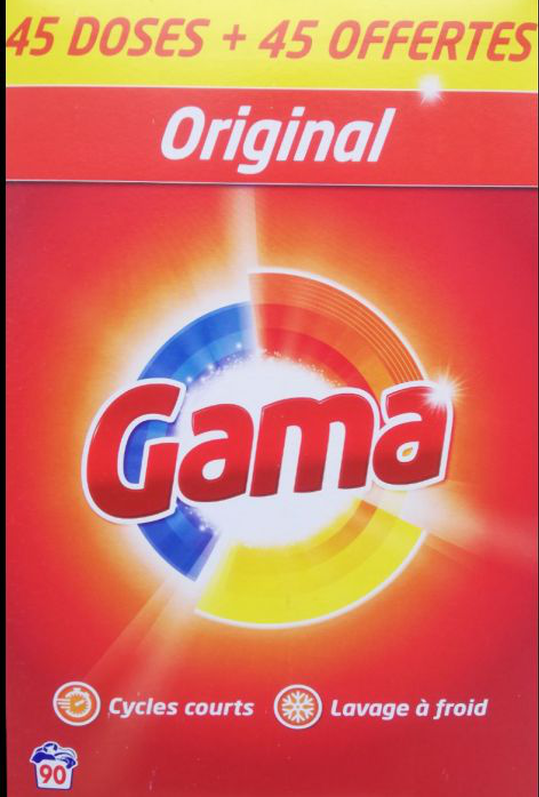 Стиральный порошок Vizir Gama  5.8 кг универсальный 90 стирок