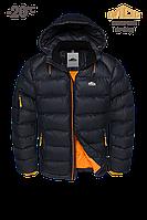 Короткие курточки зимние мужские Мос