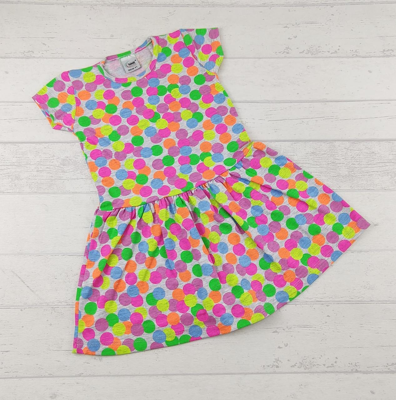 Детское яркое платье для девочки 1,2,3,4 года разноцветный горох