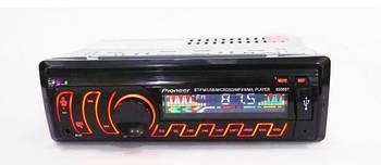 Автомагнітола 1DIN MP3-8506BT RGB/Bluetooth | Автомобільна магнітола