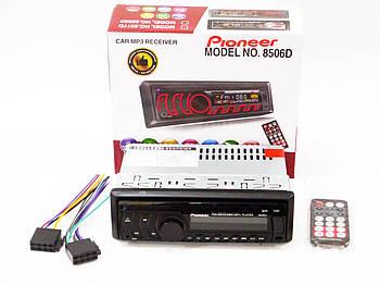 Автомагнітола 1DIN MP3-8506D RGB/Знімна | Автомобільна магнітола