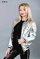 Модная женская куртка 9142 ш, фото 1