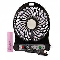 Вентилятор аккумуляторный настольный USB диаметр 10см Portable Fan Mini черный