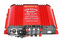 Усилитель мощности звука | Автомобильный усилитель звука ST-997, фото 2
