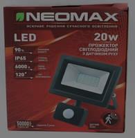 Прожектор светодиодный с датчиком движения NeoMax NX20 20W LED IP65