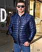 Куртка мужская легкая бомбер на змейке плащевка+100 синтепон 48,50,52,54, фото 5