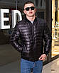 Куртка мужская легкая бомбер на змейке плащевка+100 синтепон 48,50,52,54, фото 2
