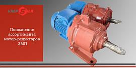 Пополнение ассортимента мотор-редукторов 3МП