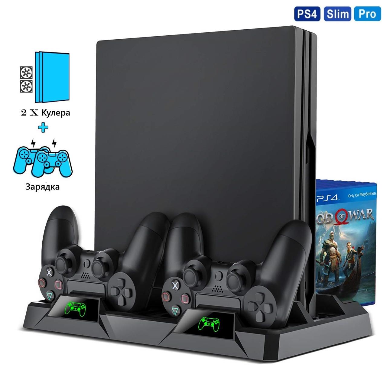 Зарядная док-станция для Playstation 4 / PS4 SLIM / PRO с 2 с LED зарядкой для 2-х геймпадов
