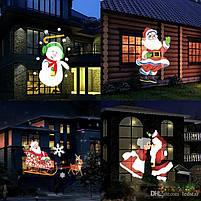 Лазерний проектор | Вуличний проектор сніжинки | Портативний проектор Laser Projector Lamp 4 картриджа, фото 3