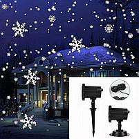 Лазерний проектор   Вуличний проектор сніжинки   Портативний проектор Laser Projector Lamp 4 картриджа, фото 7