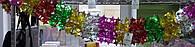 Гирлянда сплошная цветная фольга 0395