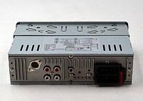 Автомагнітола CDX-GT302   Автомобільна магнітола, фото 3
