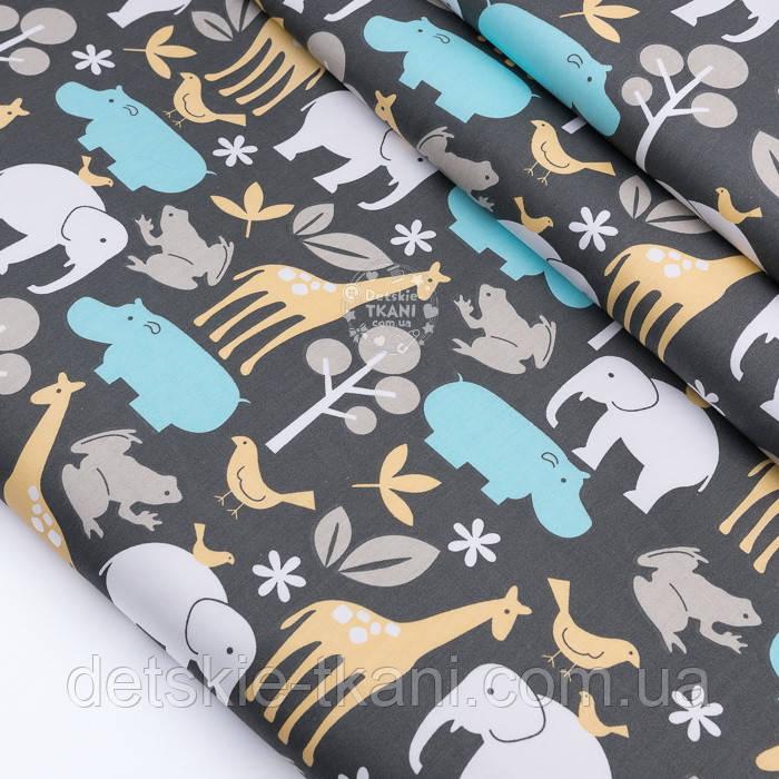 """Тканина сатин """"Блакитні бегемоти, жирафи і слони на графітовому тлі"""", №3270с"""