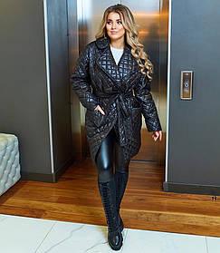 Демисезонная женская куртка, Куртка демисезонная стеганная на запах